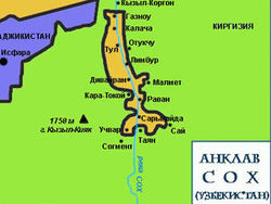 Узбекистан-Кыргызстан: дорога в Сох по-прежнему перекрыта