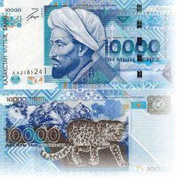 Курс тенге продолжает снижение к канадскому доллару, евро и швейцарскому франку