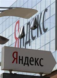 Яндекс теряет позиции?
