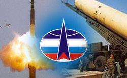 Космическим войскам РФ подсунули Б/Ушное оборудование на 30 млн. рублей