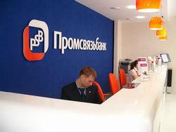 Действующий кредитный лимит на 1,35 млрд. руб. Yota будет продлён
