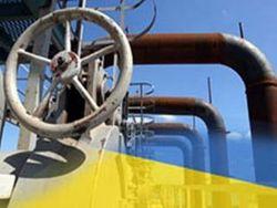 «Нафтогаз» нарушает контракт с Польшей 2004 года