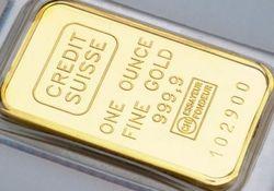 Как саммит G20 влияет на рынок золота?
