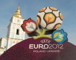 За два дня игр Евро-2012 Киев посетило 100 тысяч гостей