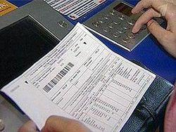 Почему увеличены суммы в квитанциях на оплату услуг ЖКХ в Первоуральске