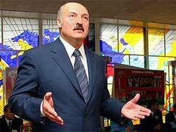 Лукашенко признал свою вину в возникновении финансового кризиса