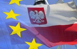 Польша готова вступить в еврозону. Но при определенных условиях