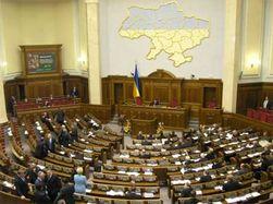 В Раде хотят поднять квартплату украинцам