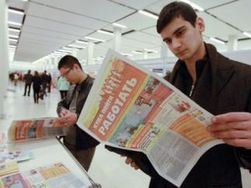В Украине запретят дискриминационные условия в объявлениях о вакансиях