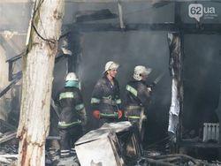 Люди нажились коврами из-за пожара в магазине Донецка - YouTube
