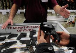 Во время Сочи-2014 продажа травматики будет ограничена – МВД