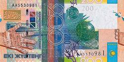 Курс тенге укрепился к австралийскому доллару, но снизился к евро и фунту стерлингов