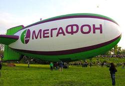 На акции собственной компании гендиректор Мегафона потратил 155 млн. долл.