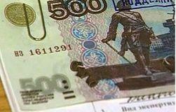 Курс доллара обвалился ниже 31 рубля на ММВБ