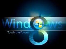 Новая операционная система от Microsoft выйдет в трех версиях