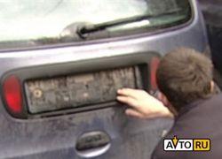 В столице России задержана группа похитителей автономеров