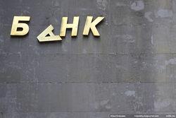 НБУ: По итогам II квартала каждый девятый банк Украины убыточен
