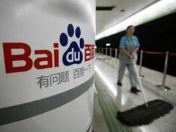 Baidu заявила о рекордных 70% годовой прибыли