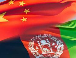 Повторит ли Китай ошибки СССР и США по захвату Афганистана