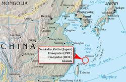 Россия соблюдает нейтралитет по оспариваемым Токио и Пекином островам