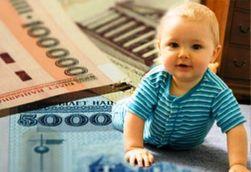 В Беларуси увеличат пособия на детей, но лишат доплат матерей-одиночек
