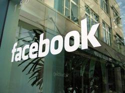 """Facebook спровоцировал скандал с """"поломкой"""" сайтов интернета"""