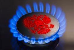 Стоимость российского газа будет снижена для Беларуси, но не для Украины