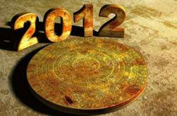 Ученый развеял теорию «конца света» согласно календаря майя