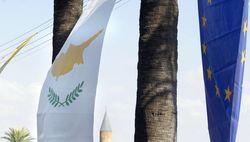 Власти Кипра даже не обсуждают вопрос о возможном выходе из зоны евро
