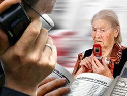 Ученые: Почему пожилые люди легко ведутся на мошенничество