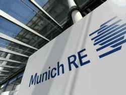 Квартальная прибыль Munich Re подскочила практически в 4 раза