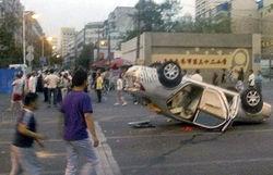 Токио требует от китайских властей компенсации за ущерб от погромов