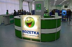 Rozetka.ua выплатила налоговой 1,5 миллиона гривен из 4,7 миллиона
