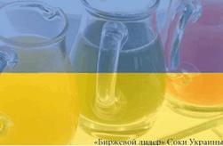 PR: что спасет украинский рынок соков