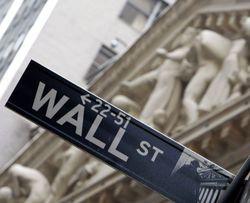 В США появится биржа, принадлежащая банку с Уолл-стрит