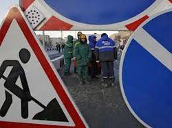 Вследствие сильного ливня обрушилась часть трассы в Калужской области