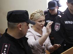 Юлию Тимошенко будут судить 23 июля