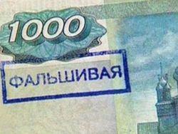 В Москве задержали группу фальшивомонетчиков с 50 млн. рублей