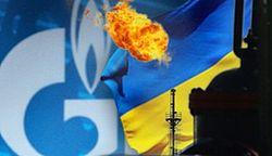 ПХГ Украины - не аргумент для Москвы снизить цену газа для Киева