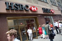 Рейтинг акций E.ON понижен до «ниже рынка» HSBC