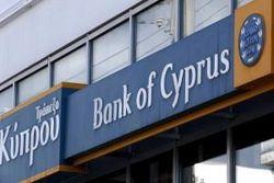 Кипр введет налоги на депозиты своих вкладчиков - таковы условия ЕС
