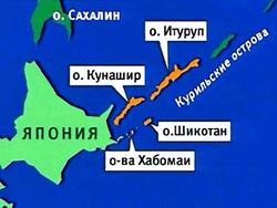 Japan Times: Россия тайно предложила вернуть Японии 2 из 4-х островов