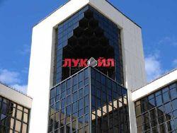 Совет директоров ЛУКОЙЛа рассмотрит среднесрочный план 4 декабря