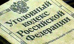 МВД: открыто уголовное дело против россиянина КЧР за видео в Одноклассники.ру