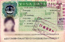 Кто может с июля получить годовую мультивизу Болгарии?