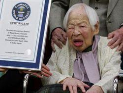 Назван новый старейший житель Земли – 115-летняя Мисао Окава из Японии
