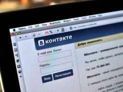 Налоговики не знали, что изымают серверы ВКонтакте – Миндоходов