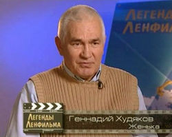 """В Петербурге скончался главный герой ленты """"Старик Хоттабыч"""" Геннадий Худяков"""
