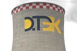 """DTEK победил в конкурсе по приватизации 1/2 """"Днепроблэнерго"""""""