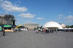 Скоро в Харькове состоится открытие фан-зоны